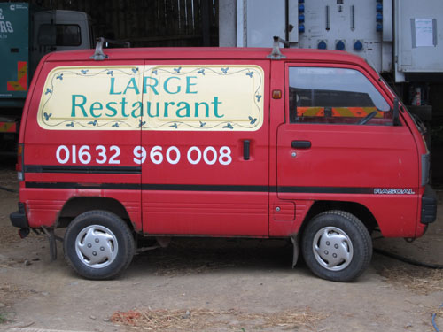 Doc Martin Large Restaurant Van