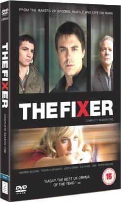 The Fixer DVD